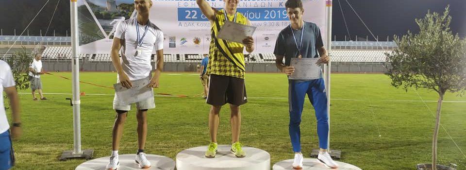 Αποτελέσματα Πανελλήνιου Πρωταθλήματος Στίβου Εφήβων -Νεανίδων