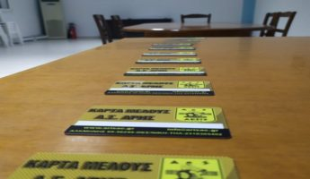 ΑΡΗΣ παντού: Πλήθος εγγραφών και ανανεώσεων στον Α.Σ. σε Αιγίνιο και Έδεσσα
