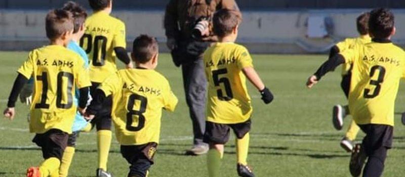 Ακαδημία Ποδοσφαίρου: Μεγάλη ανταπόκριση στο κάλεσμα για προπονήσεις