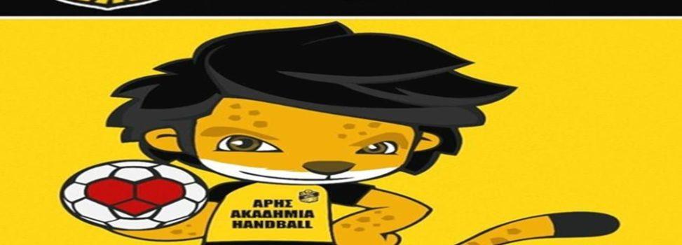 Χάντμπολ: Συνεχίζονται οι εγγραφές και οι δοκιμαστικές προπονήσεις στην Ακαδημία