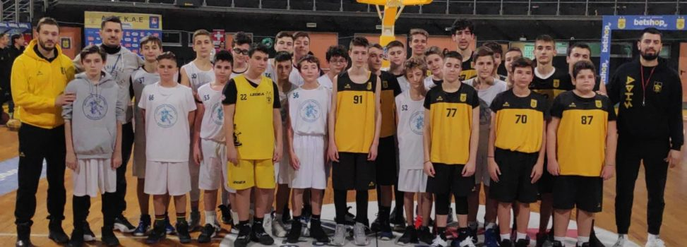 Μπάσκετ: Φιλικά με τον Αχιλλέα Τριανδρίας για την Ακαδημία (photostory)