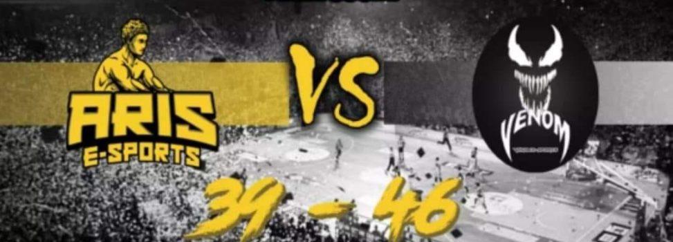 E-Sports: Λύγισε στο τέταρτο δεκάλεπτο ο ΑΡΗΣ