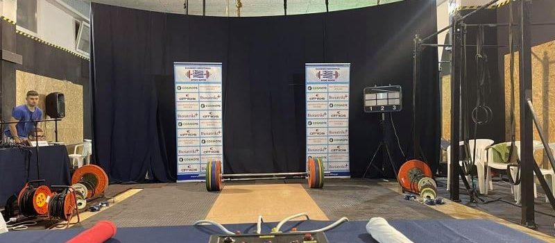 Άρση Βαρών: Στις εγκαταστάσεις του ΑΡΗ το Περιφερειακό Πρωτάθλημα