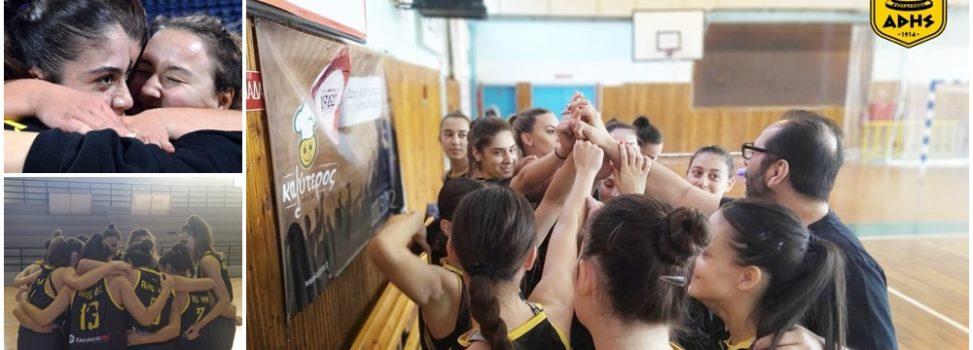 Μπάσκετ Γυναικών: Η αγωνιστική δραστηριότητα των τμημάτων του Α.Σ. ΑΡΗΣ