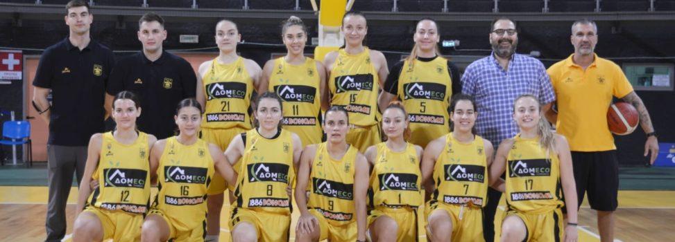 Μπάσκετ Γυναικών: Για την πρώτη νίκη ο ΑΡΗΣ (19:30), με Πανσερραϊκό