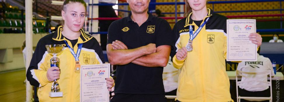 Πυγμαχία: Ένα χρυσό και ένα ασημένιο μετάλλιο για τα κορίτσια του ΑΡΗ