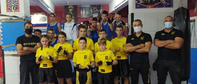 Πυγμαχία: Sparring στην Αλεξάνδρεια για τους Παίδες και τις Κορασίδες του ΑΡΗ