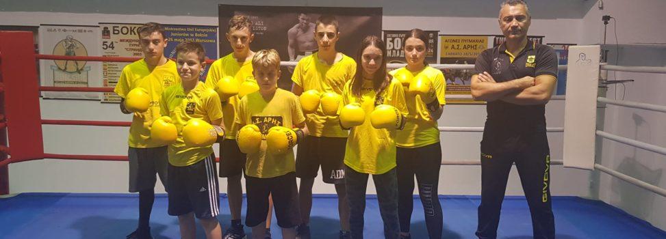 Πυγμαχία: Αγωνιστικό τριήμερο για τους νεαρούς αθλητές του ΑΡΗ