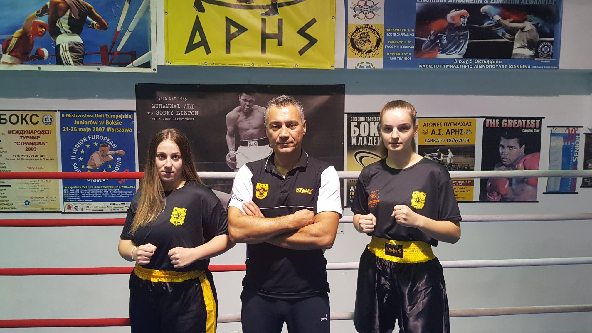 Πυγμαχία: Με διπλή εκπροσώπηση ο ΑΡΗΣ στο Πανελλήνιο Πρωτάθλημα U22