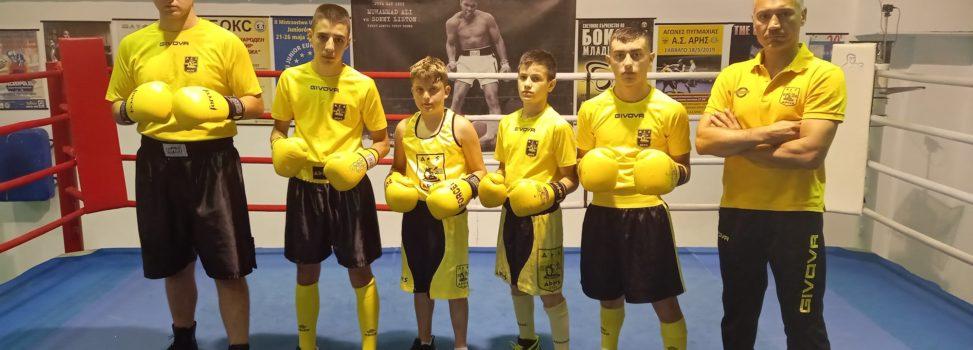 Πυγμαχία: Σε Διεθνές Τουρνουά στα Ιωάννινα ο ΑΡΗΣ