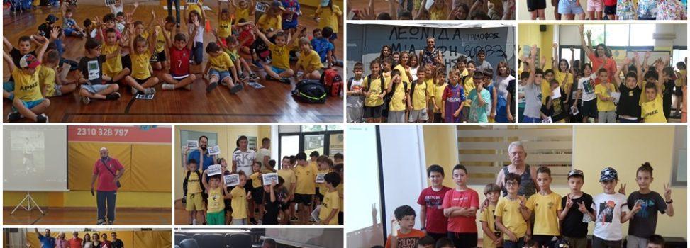 ARIS Sports Summer Camp: Ένα μεγάλο «ευχαριστώ» και… ραντεβού το 2022!