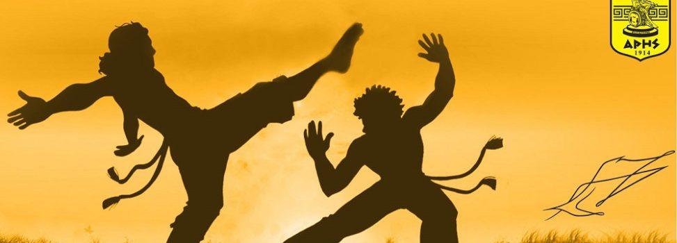 Ανοικτό μάθημα Capoeira