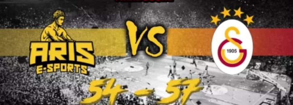 E-Sports: Ένα… τρίποντο μακριά από μία μεγάλη νίκη