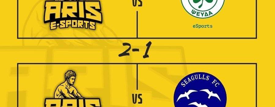 E-Sports: Εντυπωσιακή εβδομάδα με «5/6» για την ομάδα e-Football του ΑΡΗ (pics)