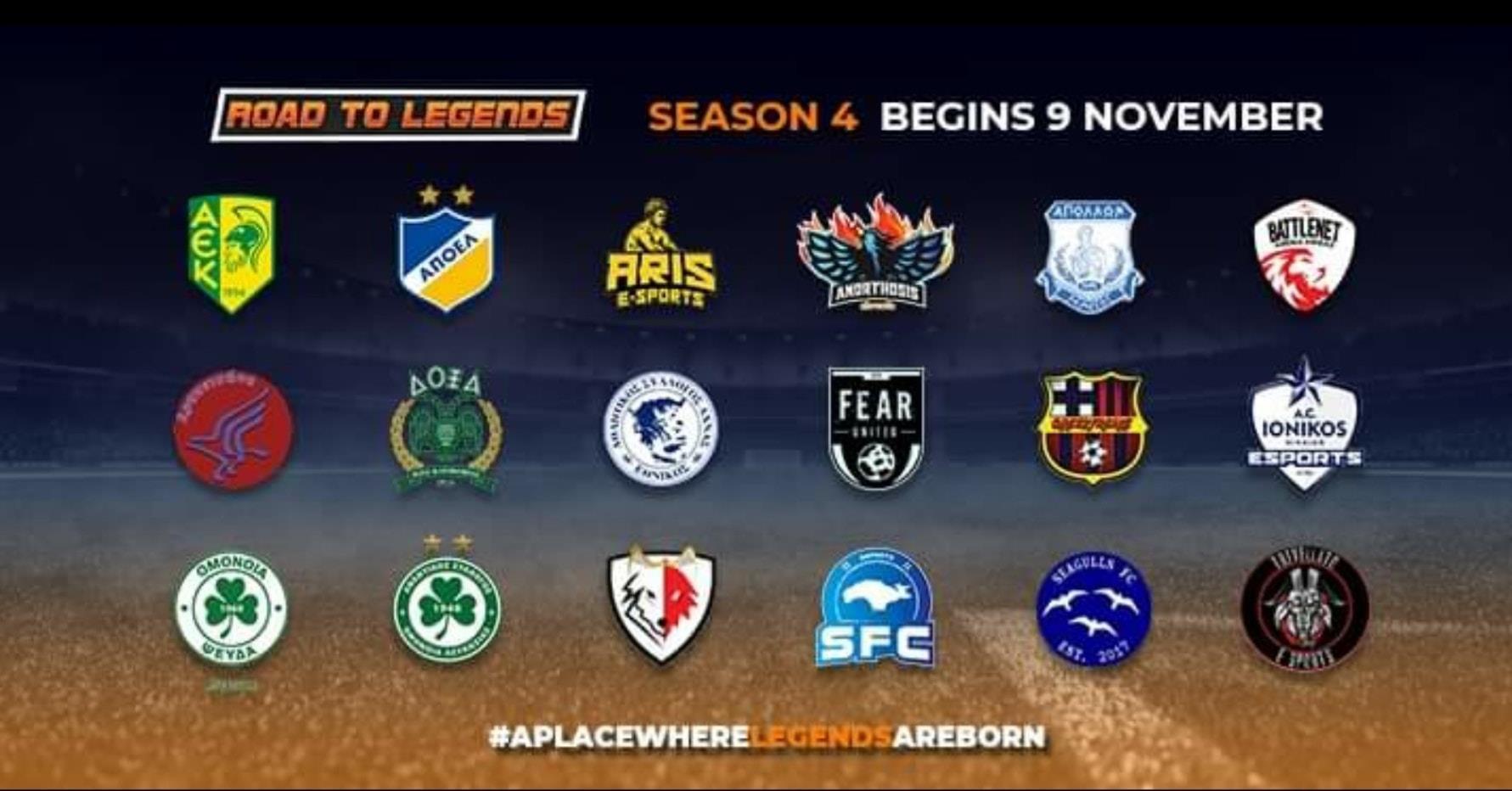 E-Sports: Πρεμιέρα στο πρωτάθλημα e-Football για τον ΑΡΗ