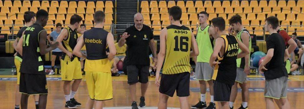 Μπάσκετ Εφήβων: Το πρόγραμμα του ΑΡΗ στην πρώτη φάση του πρωταθλήματος
