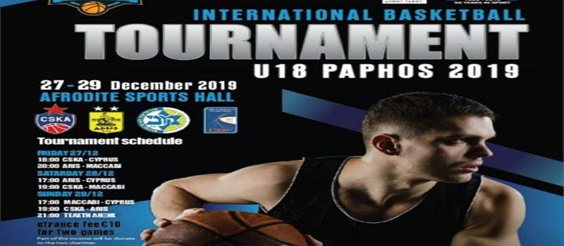 Μπάσκετ: Οι Έφηβοι του ΑΡΗ στο Διεθνές Τουρνουά U18 «Νίκος Γκάλης»