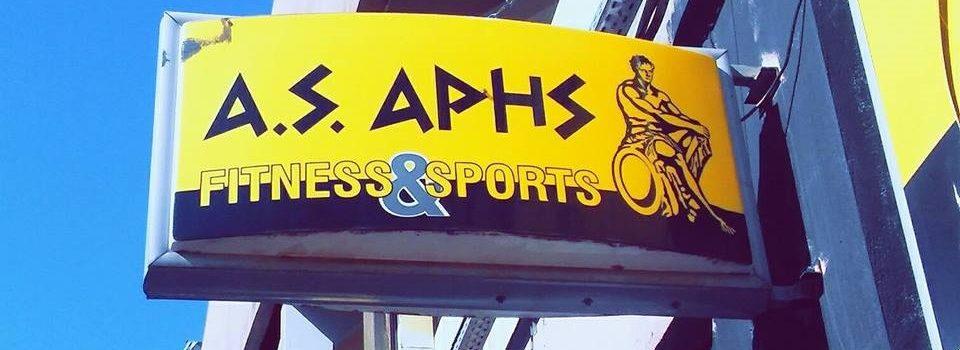 Κλειστό από τις 28/12 έως τις 06/01 το ARIS Fitness & Sports