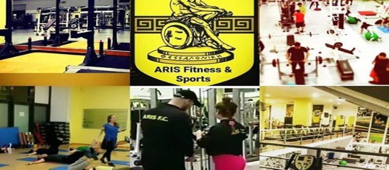 ARIS Fitness & Sports: Ενημέρωση για τα ομαδικά προγράμματα