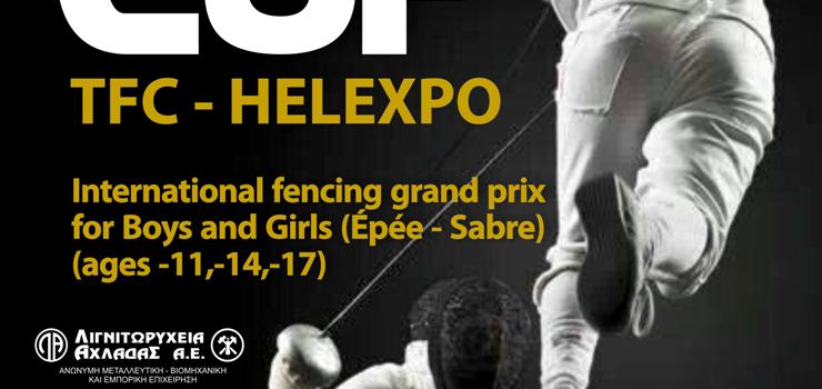 Στο International Fencing Grand Prix ο ΑΡΗΣ