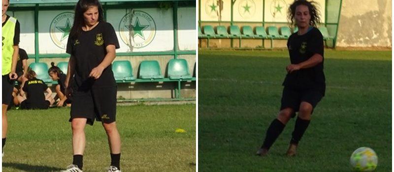 Ποδόσφαιρο: Νέα κλήση στην Εθνική Ομάδα για Κοκοβιάδου, Παράσχου