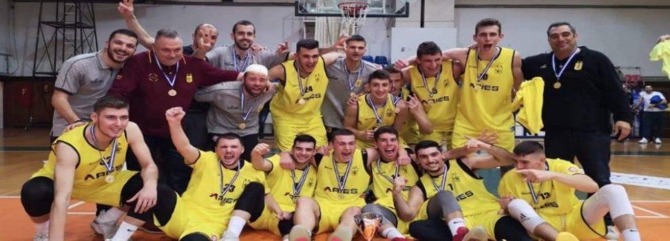 Πρωταθλητές της ΕΚΑΣΘ οι έφηβοι του μπάσκετ