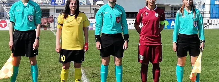 Ποδόσφαιρο Γυναικών: Ήττα στη Λάρισα με παράπονα
