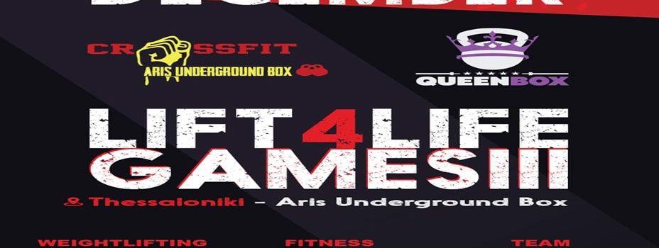 Όλα έτοιμα για το τρίτο «Lift For Life Games» (14-15/12)
