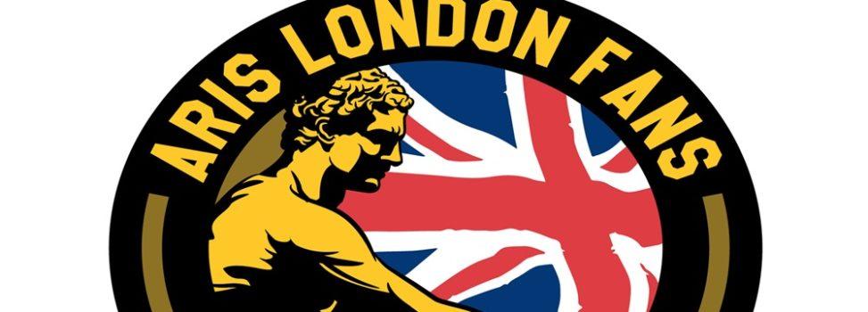 Προσφορά 15 διαρκείας της ΚΑΕ ΑΡΗΣ σε άνεργους και φοιτητές από το «ARIS LONDON FANS 1914»