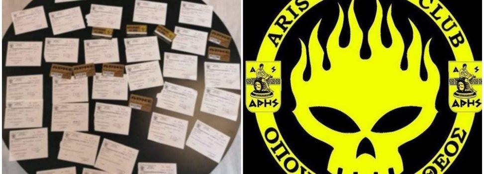 Το τερπνόν μετά του ωφελίμου: Μαζί με το διπλό, δεκάδες εγγραφών στην Αθήνα