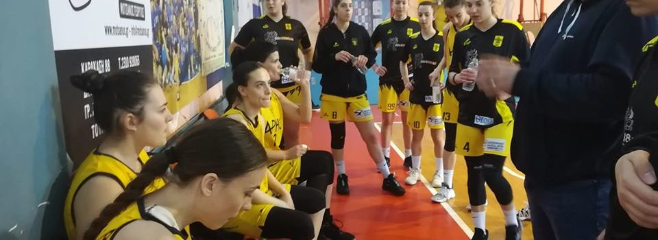 Μπάσκετ Γυναικών: Άνετη νίκη του ΑΡΗ επί της ΜΕΝΤ (39-70)