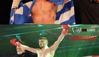 Διεθνής λάμψη για το τμήμα Kick Boxing