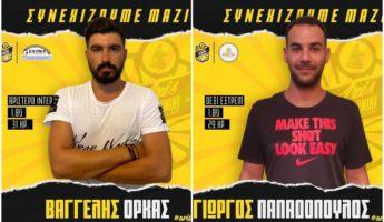 Χάντμπολ Ανδρών: Ανανέωσαν Όρκας και Παπαδόπουλος