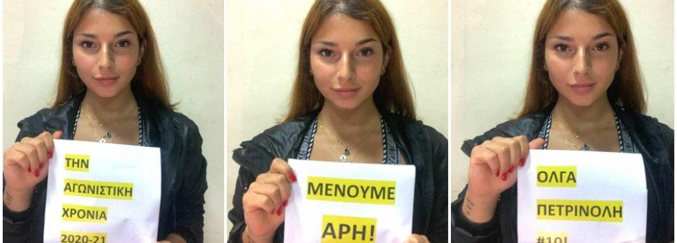 Βόλεϊ Γυναικών: Ανανέωσε η Όλγα Πετρινόλη