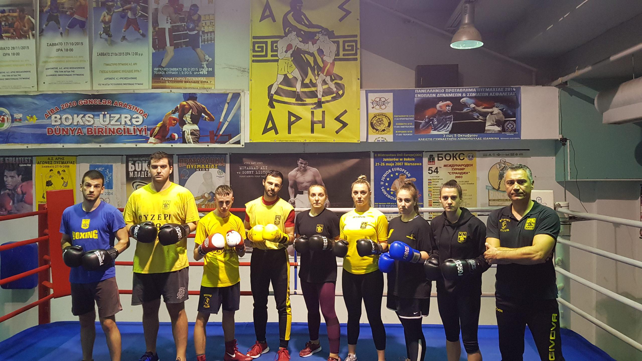Πυγμαχία: Με 28 αθλητές και αθλήτριες στην Πάτρα ο ΑΡΗΣ
