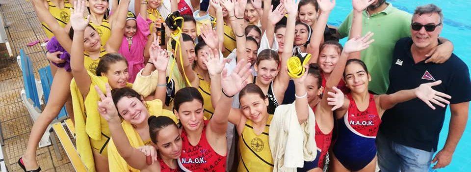 Πόλο: Ολοκληρώθηκε το τριήμερο φιλοξενίας του Ν.Α.Ο. Κέρκυρας