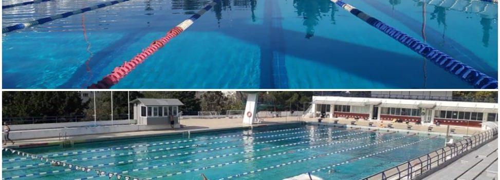 Κολύμβηση: Ξεκίνησαν οι εγγραφές στο τμήμα Masters