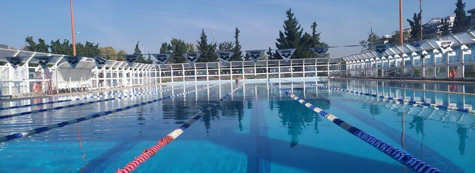 Κολύμβηση: Σύσταση τμήματος εκμάθησης ενηλίκων