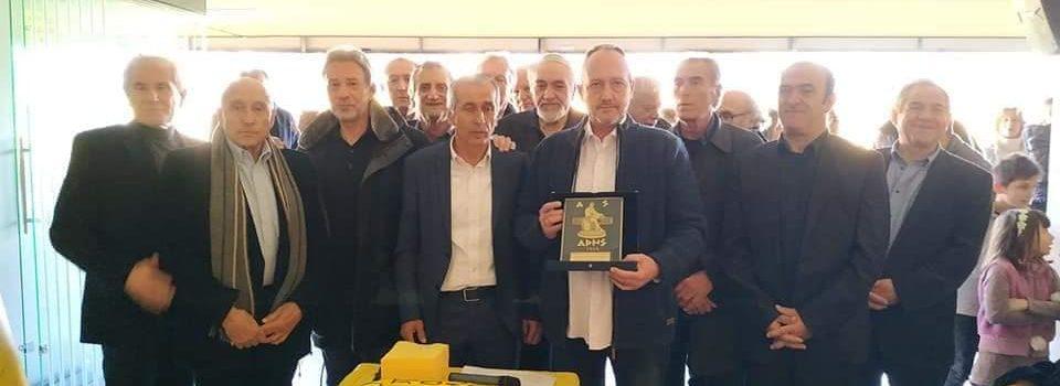 Στίβος: Εγένετο Σύλλογος Παλαιμάχων του ΑΡΗ
