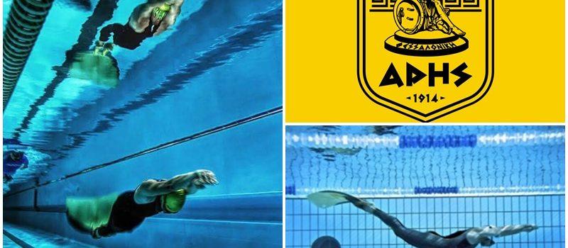 Τεχνική Κολύμβηση: Ανοίγει η αυλαία της σεζόν