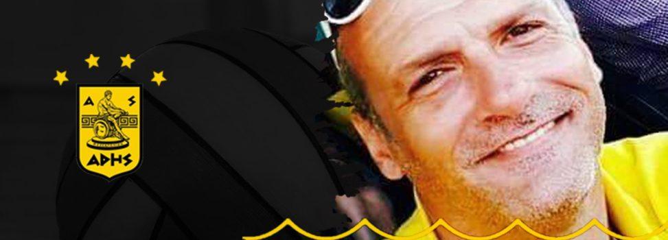 Πόλο: Συνεχίζει στον ΑΡΗ ο Παναγιώτης Τσολακούδης