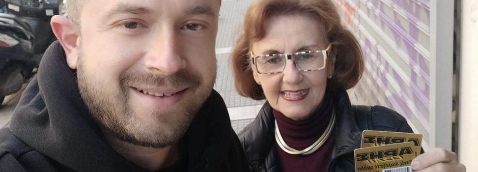 Η κόρη και ο εγγονός του αείμνηστου Κλεάνθη Βικελίδη, μέλη στον Α.Σ. ΑΡΗΣ (pics)