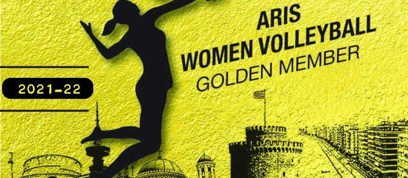 Βόλεϊ Γυναικών: Στη διάθεση του κόσμου τα εισιτήρια διαρκείας!