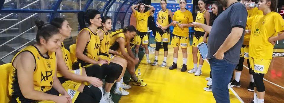 Μπάσκετ Γυναικών: Με Πανσερραϊκό στο Κύπελλο ο ΑΡΗΣ