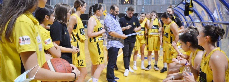 Μπάσκετ Γυναικών: Αναβλήθηκε ο αγώνας με τον Πανσερραϊκό