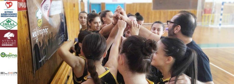 Μπάσκετ Γυναικών: Αναβολή του αγώνα με τον Ηρακλή