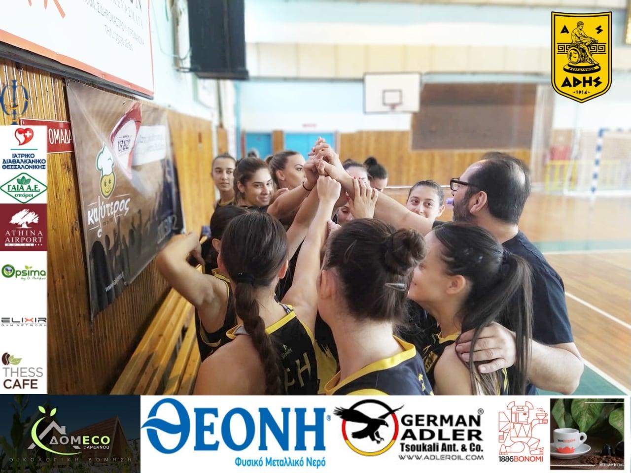 Μπάσκετ Γυναικών: Μετάθεση του αγώνα με τον Απόλλωνα Καλαμαριάς