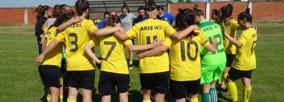 Ποδόσφαιρο Γυναικών: Δοκιμασία στα Τρίκαλα για τον ΑΡΗ