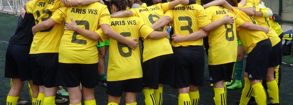 Ποδόσφαιρο Γυναικών: Αναβολή της πρεμιέρας ανακοίνωσε η ΕΠΟ