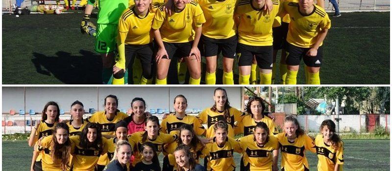 Ποδόσφαιρο Γυναικών: Συνεχίζονται οι προπονήσεις και οι εγγραφές
